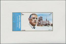 Schardscha / Sharjah: 1972, De Gaulle/Paris Buildings, 5dh.-3r. DE LUXE SHEETS, 400 Complete Sets (7 - Schardscha