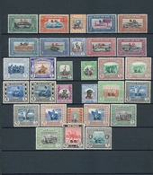 Sudan: 1931/1951, Mint Collection On Stockpages, Comprising E.g. 1935 General Gordon 9 Values, 1941 - Sudan (1954-...)