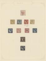 "Alle Welt: 1840-1920 Ca., ""THE BATH PHILATELIC SOCIETY REFERENCE & STUDY COLLECTION"" : Comprehensive - Sammlungen (ohne Album)"