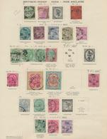 Alle Welt: 1855/1930 (ca.), 3 Old Schaubeks Pre-printed Albums, Together With 4 Stockbooks, One Albu - Sammlungen (ohne Album)