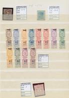 Alle Welt: 1855/1950 (ca.), Gehaltvolle Und Komplett Belassene Einlieferung, Dabei Etliche Bessere K - Sammlungen (ohne Album)