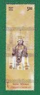 INDIA 2019 Inde Indien - VEDANTA DESIKAN 1v MNH ** - Religion Hinduism Temples Buddha Avatar (Incarnation) - As Scan - Hinduism