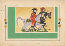 Thematik: Malerei, Maler / Painting, Painters: 1967, Arabic Paintings, Complete Set, Seven Artworks - Künste