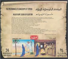 """Thematik: Weihnachten / Christmas: 1969, Yemen Kingdom, Souvenir Sheet 24b. """"Sura About Mary"""", 1000 - Weihnachten"""