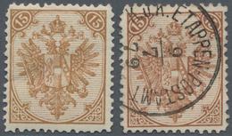 "Bosnien Und Herzegowina: 1879/1899, Definitives ""Double Eagle"", 15kr. Brown, Specialised Assortment - Bosnien-Herzegowina"
