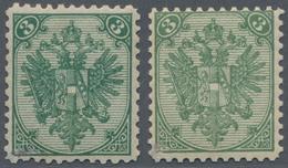 "Bosnien Und Herzegowina: 1879/1899, Definitives ""Double Eagle"", 3kr. Green, Specialised Assortment O - Bosnien-Herzegowina"