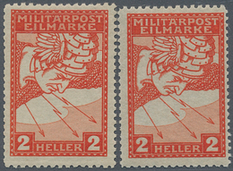 Bosnien Und Herzegowina: 1916, Express Stamps, Lot Of Five Stamps Incl. Two Mint Copies 2h. Vermilio - Bosnien-Herzegowina
