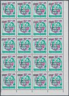 Bosnien Und Herzegowina - Serbische Republik: 1992, Yugoslavia Stamp 'woman In Telephone Box' 50 On - Bosnien-Herzegowina