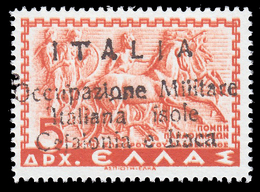 Isole Ionie - Cefalonia E Itaca (Emissione Di Argostoli): Mitologica Del 1937/38 - 5 D. Rosso - 1941 - Varietà & Curiosità