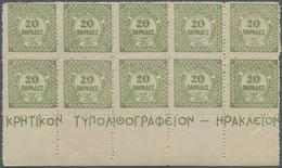 """Kreta - Britisches Verwaltungsgebiet Provinz Herakleion: 1898/1899, Definitives """"Cypher"""", Lot Of 48 - Kreta"""