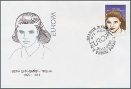 Mazedonien: 1996, Europa-CEPT 'Berühmte Frauen Mit Mutter Teresa' Lagerbestand Von Ersttagsbriefen M - Mazedonien