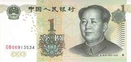 1 Yuan China 1976 UNC (I) - China