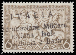 Isole Ionie - Cefalonia E Itaca (Emissione Di Itaca - O Maiuscola): Mitologica Del 1937/38 - 6 D. Bruno Oliva - 1941 - Variétés Et Curiosités