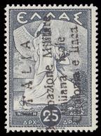 Isole Ionie - Cefalonia E Itaca (Emissione Di Argostoli): Mitologica Del 1937/38 - 25 D. Azzurro - 1941 - Varietà & Curiosità