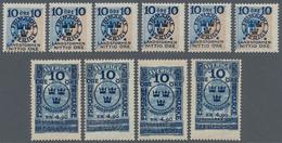 Schweden: 1916/1918, LANDSTORM Issues Duplicated Lot On Stockcards With Majority Of Landstorm I And - Schweden