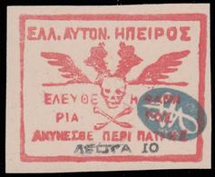 Grecia - Insorti Dell'Epiro (insorti Di Chimarra) 1914 / 10 L - Epirus & Albania