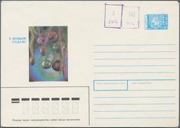 Weißrussland (Belarus): 1991/98 Ca. 330 Postal Stationery Envelopes, Mostly Pictured Covers, Only A - Belarus
