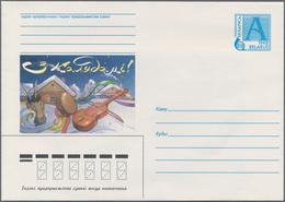 Weißrussland (Belarus): 1998/2001 Ca. 1.050 Unused Postal Stationery Envelopes, Mostly Picture Envel - Belarus