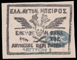 Grecia - Insorti Dell'Epiro (insorti Di Chimarra) 1914 / 1 L (C) - Epirus & Albania