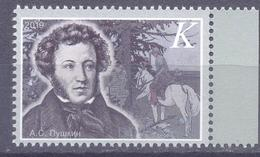 2019. Transnistria, Famous Persons, A. Pushkin, Great Poet Of Russia,  1v, Mint/** - Moldova