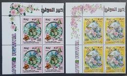 Iraq NEW 2019 Complete Set 2v. MNH - Flowers & Butterflies - Ltd Issue 3.000 Only - Matching Corner Blk/4 - Irak