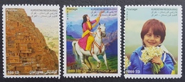 Iraq Kurdistan 2018 Complete Set 3v. MNH - Painting Princess & Horse, Children, Flowers & Spring, Mountain Village - Irak