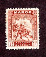 Maroc Postes Locales N°8 Nsg TB Cote 280 Euros !!!RARE - Morocco (1891-1956)