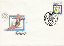 1992 ALBERTVILLE - Russland - MiNr: 220  FDC - Winter 1992: Albertville