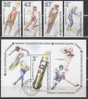 1992 ALBERTVILLE - Bulgarien - MiNr: 3918-3921 + Block 215 Komplett - Winter 1992: Albertville