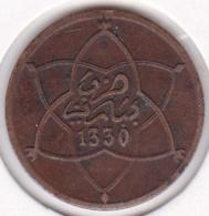 Maroc Protectorat Français 2 Mouzounas (Mazounas) 1330 (1912) Paris, Moulay Yussef I. - Morocco