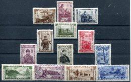 Mongolie     N° 42/54  *  Infime Déchirure Sur Le 51 Coin Droit Haut - Mongolie