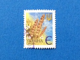 2006 UCRAINA UKRAINA PIANTA SPIGA LETTERA E FRANCOBOLLO USATO STAMP USED - Ucraina