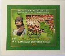 L21 - Libya 2010 MNH Stamp - 33d Anniv Of Of People Authority Declaration - Self Adhesive - Libya