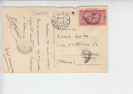 A.O.F. - SENEGAL  1927 - Cartolina Per L'Italia - Senegal (1887-1944)