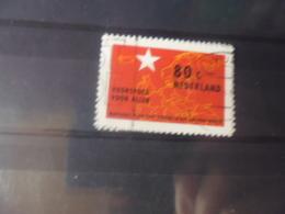 PAYS BAS YVERT N°1592 - 1980-... (Beatrix)