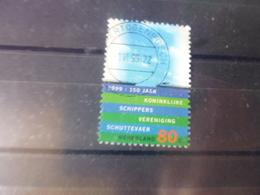 PAYS BAS YVERT N°1690 - 1980-... (Beatrix)