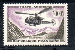 Poste Aérienne / N 37 / 1000 Francs Olive / NEUF** / Côte 72 € - 1927-1959 Ungebraucht