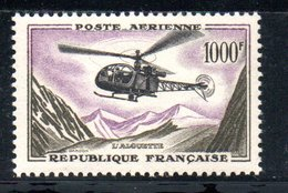 Poste Aérienne / N 37 / 1000 Francs Olive / NEUF** / Côte 72 € - 1927-1959 Mint/hinged