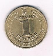 1 HRYVNIA 2006 OEKRAINE /4607 - Ukraine
