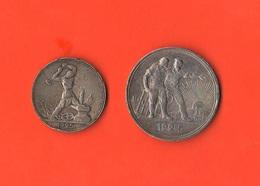 1 Rublo + 50 Copeki Russia 1924 E 1925 Russland 1 Rouble + 50 Kopeks - Russia