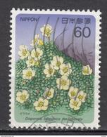 ##4, Japon, Japan, Sc 1582, Diapensia Lapponica - 1926-89 Emperor Hirohito (Showa Era)