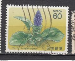 ##4, Japon, Japan, Sc 1571, Lagotis Glauca, Fleur, Flower - 1926-89 Emperor Hirohito (Showa Era)