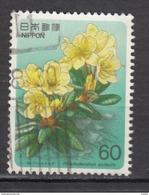 ##4, Japon, Japan, Sc 1574, Rhododendron - 1926-89 Emperor Hirohito (Showa Era)