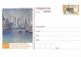 GOOD BULGARIA Prepaid Postcard 2003 - Port Of Burgas - Postal Stationery