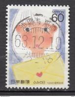 ##4, Japon, Japan, 1988, Lettre, Letter, Coeur, Heart - 1926-89 Emperor Hirohito (Showa Era)