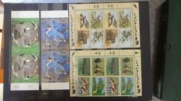 Collection Nations Unies ** Timbres Et Blocs... Très Sympa !!! - Stamps