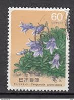 ##4, Japon, Japan,1985, Sc 1580, Campanule, Campanula, Fleur, Flower - 1926-89 Emperor Hirohito (Showa Era)