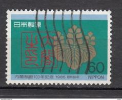#4, Japon, Japan, 1985, Sc 1667 - 1926-89 Emperor Hirohito (Showa Era)