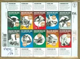 NEDERLAND * 2012 *  NVPH * V 2947 - 2956 * SPORT * JUDO * OLYMPIC GAMES *  BLOK * BLOC * BLOCK * POSTFRIS GESTEMPELD - 2013-... (Willem-Alexander)