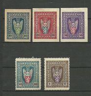 Western Ukraine. Poland. 1919. Austria Vienna Issue. Rare ! Full Set ! - Ucraina